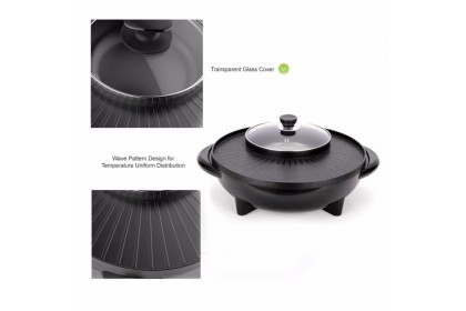 2 in 1 Electric BBQ Grill and Steamboat Hot Pot